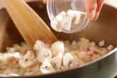 サツマイモのオムライスの作り方3