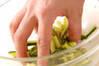 大根のカナッペの作り方の手順4