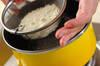 基本のクリームコロッケの作り方の手順2