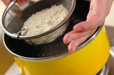 基本のクリームコロッケの作り方1