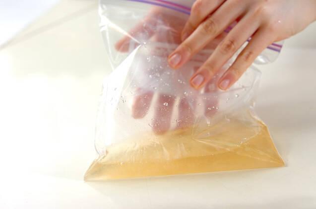 冷やしプチトマトの作り方の手順1