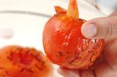 ゴーヤと湯むきトマトのサラダの作り方2