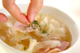 たっぷりキャベツのスープの作り方2
