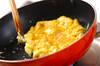 チーズオムレツサンドの作り方の手順3