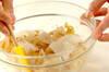 大根と油揚げのゴマ酢和えの作り方の手順5