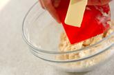 もっちり桜あんパンの作り方2