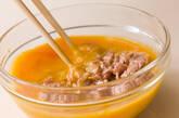 ツナ缶の卵炒めの作り方1