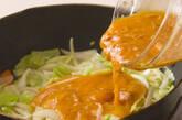 ツナ缶の卵炒めの作り方3