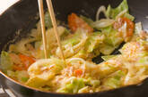 ツナ缶の卵炒めの作り方4