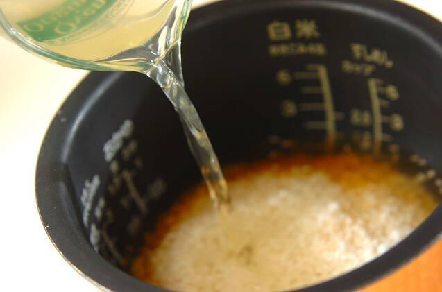 黒豆入り炊き込みご飯の作り方の手順5