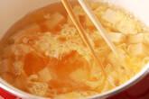 卵スープの作り方4