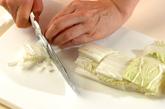 白菜のサラダの下準備1