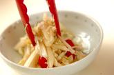 白菜のサラダの作り方1