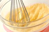 きな粉パンケーキの作り方1