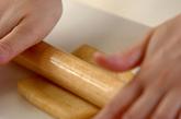 具だくさん稲荷寿司の下準備2