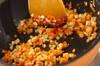 具だくさん稲荷寿司の作り方の手順6