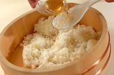 具だくさん稲荷寿司の作り方3