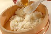具だくさん稲荷寿司の作り方7