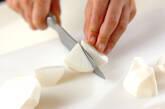 カブと長芋のアンチョビ炒めの下準備1