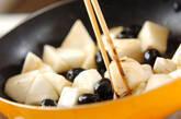 カブと長芋のアンチョビ炒めの作り方3
