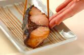 ブリの塩焼きの作り方5