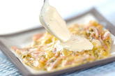 トロトロ卵のサワーソースの作り方2