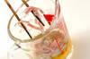 トロトロ卵のサワーソースの作り方の手順1