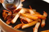 さつま揚げと紅ショウガの炒め物の作り方3