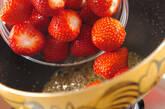 お祭り屋台のカリカリイチゴ飴の作り方1