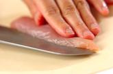 ささ身の梅肉はさみ揚げの下準備1