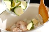 鶏肉と豆のココナッツカレースープの作り方1