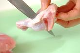 鶏肉と豆のココナッツカレースープの下準備1