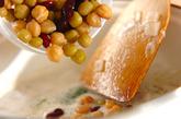 鶏肉と豆のココナッツカレースープの作り方2