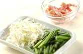 卵とニンニクの芽の炒め物の下準備1