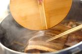 メバルとゴボウの煮付けの作り方2