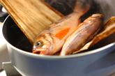 メバルとゴボウの煮付けの作り方1