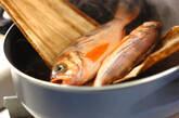 メバルとゴボウの煮付けの作り方4