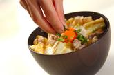 焼きネギ塩親子丼の作り方4