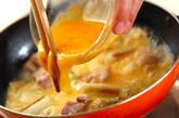 焼きネギ塩親子丼の作り方6