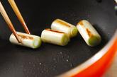 焼きネギ塩親子丼の作り方1