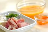焼きネギ塩親子丼の下準備1