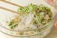 糸コンの酢の物の作り方5