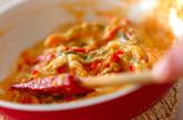 ピペラド風 野菜の煮込みの作り方4