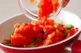 ピペラド風 野菜の煮込みの作り方2