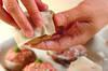 シイタケのシューマイの作り方の手順7