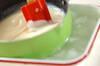 豆乳プリンの作り方の手順3