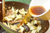 春キャベツのナスソースの作り方4