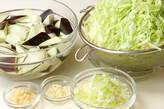 春キャベツのナスソースの作り方1