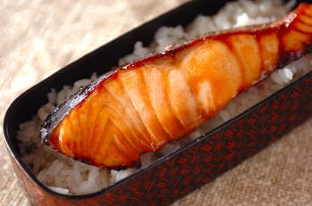 ユズ風味の焼き鮭