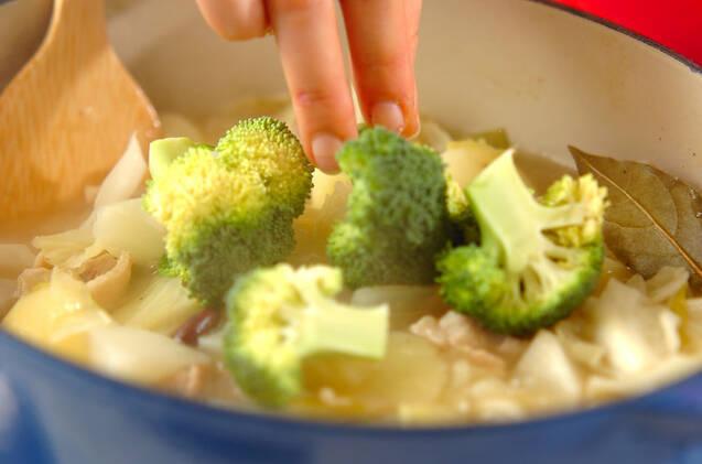 豆入りジャガのスープ煮の作り方の手順8